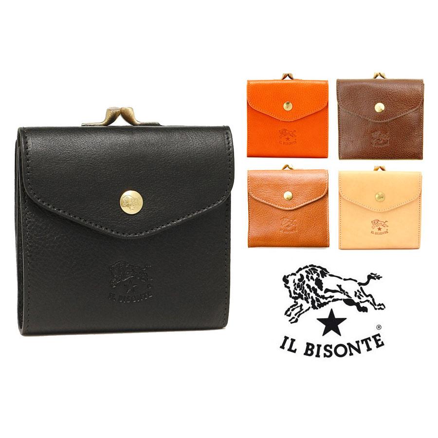 イルビゾンテ(Il Bisonte)レザーがま口二つ折り財布/Wallet in Cowhide Leather C0423P【あす楽対応_関東】