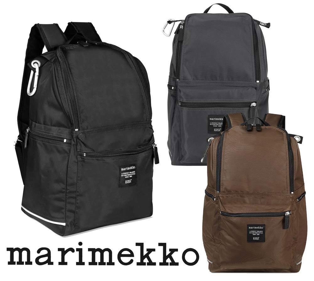【2018年夏入荷】マリメッコ(marimekko)BUDDYリュックサック/ブラック/グレー/ブラウン/バックパック