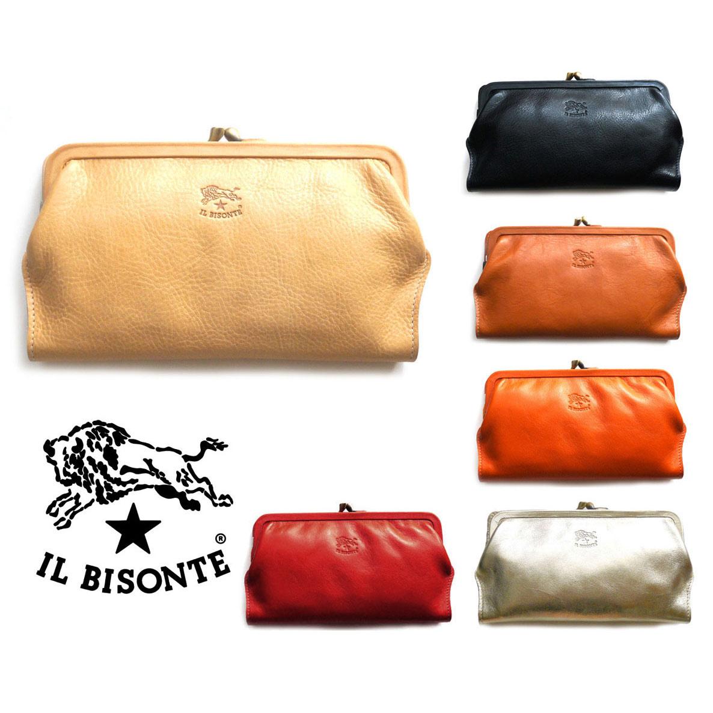 イルビゾンテ(Il Bisonte)がま口レザー長財布/C0671P【あす楽対応_関東】