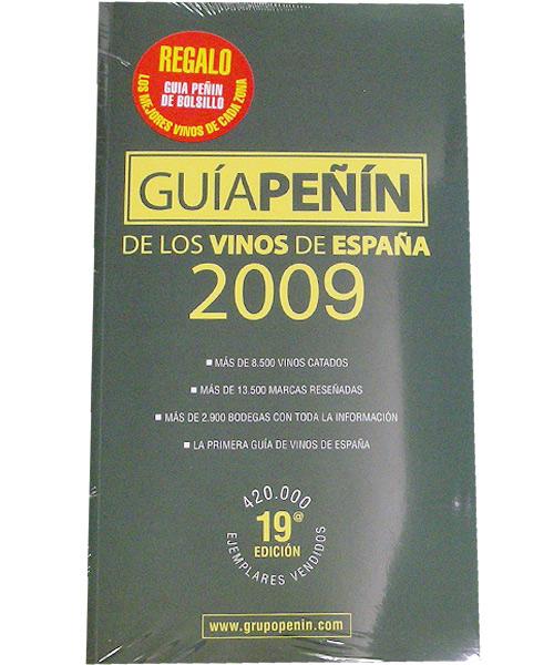 ペニンガイド 2009 スペイン語版