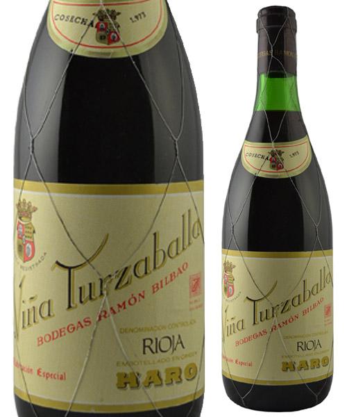 ラモン・ビルバオ トゥルサバーリャ グラン・レセルバ [1973] 700ml (赤ワイン)【ミディアムボディ】