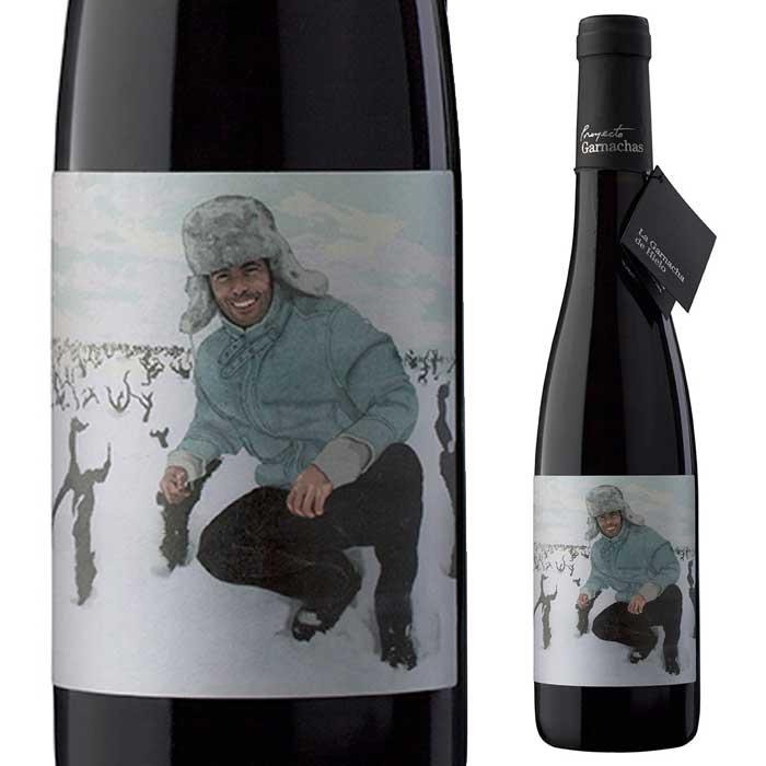 ラ・ガルナッチャ・デ・ジェロ [2009] ガルナッチャ・デ・エスパーニャ 375ml (赤ワイン)【甘口】