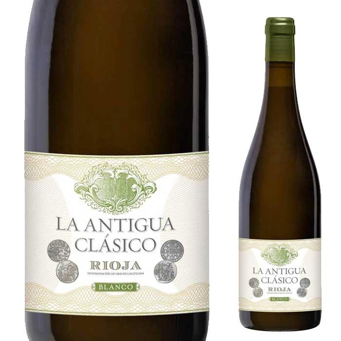 ラ アンティグア クラシコ セール価格 ブランコ 2014 シア デ ビノス デル 辛口 アトランティコ 750ml 公式ショップ 白ワイン リオハ スペイン