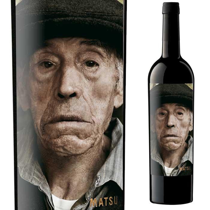 エル・ビエホ マグナム [2012] ボデガス マツ 1500ml (赤ワイン)【フルボディ】VEGAN
