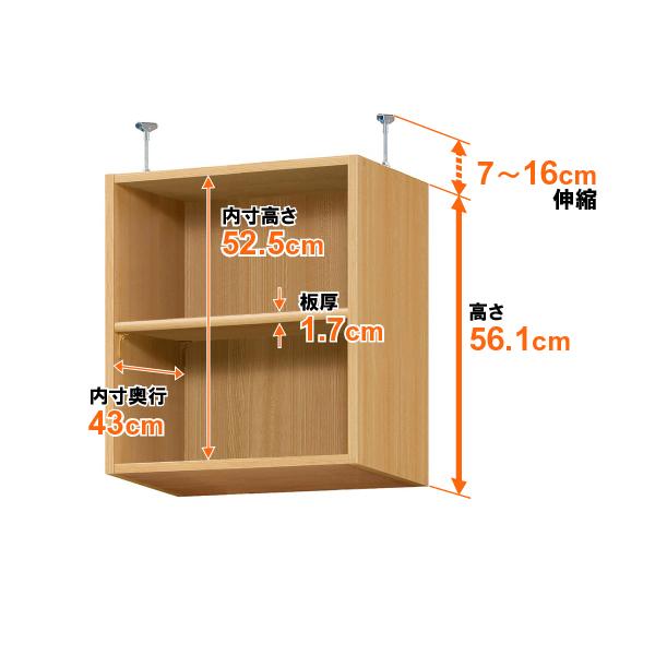 天井 つっぱり 上置棚【オーダーマルチラック専用】【標準タイプ】奥行46cm×高さ56cm×幅16cm