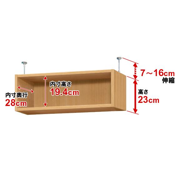 天井 つっぱり 上置棚【オーダーマルチラック専用】【耐荷重・タフタイプ】奥行31cm×高さ23cm×幅81cm