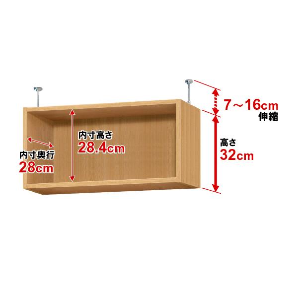 天井 つっぱり 上置棚【オーダーマルチラック専用】【耐荷重・タフタイプ】奥行31cm×高さ32cm×幅80cm