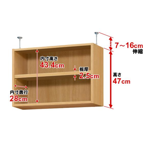 天井 つっぱり 上置棚【オーダーマルチラック専用】【耐荷重・タフタイプ】奥行31cm×高さ47cm×幅62cm
