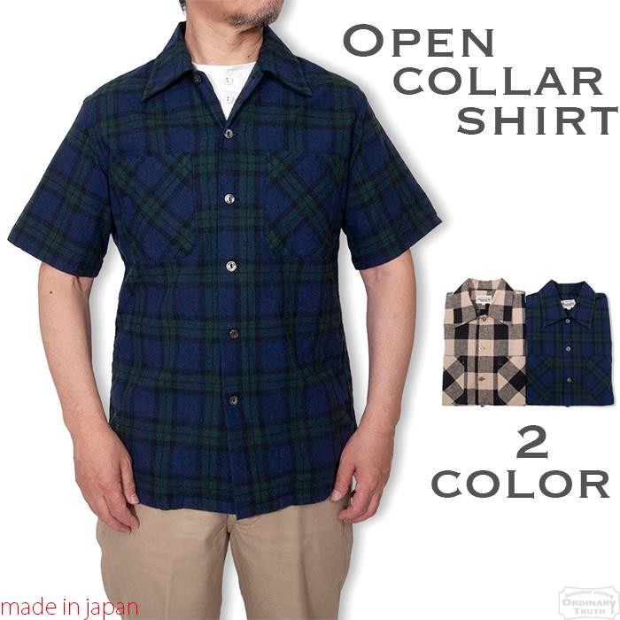 クーポンで最大2000円OFF メンズ / STAR OF HOLLYWOOD オープンカラーシャツ SH37883 開襟 日本製 スターオブハリウッド アロハシャツ