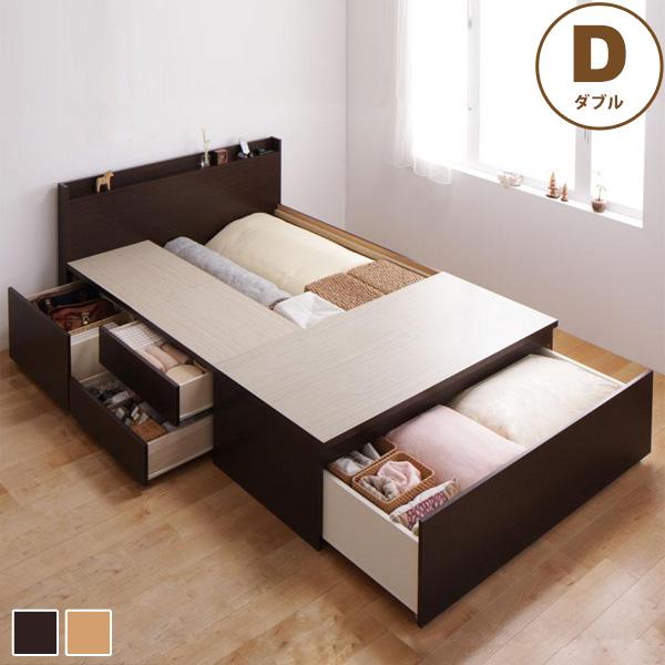 日本製 チェストベッド (ダブルサイズ/フレームのみ) fu-ton ふーとん 送料無料国産 ベッドフレーム ベッド ダブル 収納 収納付き 大容量 引き出し 引き出し付き ベッド下収納 棚付き コンセント付き 木製 おすすめ シンプル 白 ホワイト ブラウン ordy