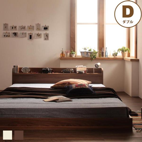 ローベッド (ダブルサイズ/フレームのみ) claire クレール 送料無料ベッドフレーム ベッド セミダブル フロアベッド ロータイプ 棚付き コンセント付き 木製 おしゃれ 北欧 シンプル ウォールナット ブラウン オーク ホワイト 白 ordy