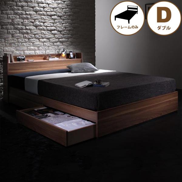 収納ベッド (ダブルサイズ/フレームのみ) espelho エスペリオ 送料無料ベッドフレーム ベッド ダブル 収納 収納付き 引き出し 引き出し付き ベッド下収納 棚付き コンセント付き 木製 おすすめ 北欧 シンプル ウォールナット ブラウン ordy
