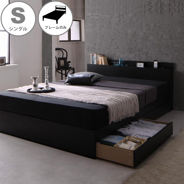 収納ベッド モダンライト付き (シングルサイズ/フレームのみ) pesante ペサンテ 送料無料ベッドフレーム ベッド シングル 照明付き 収納 収納付き 引き出し付き 棚付き コンセント付き 木製 おすすめ 北欧 シンプル ブラック ordy