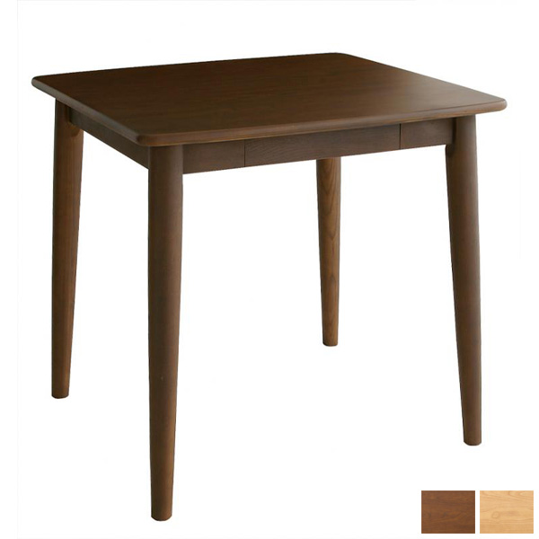 【代引不可】天然木タモ無垢材ダイニング《unica》ユニカ/ダイニングテーブルW75幅75 高さ73 2人掛け 2人用 テーブル ダイニングテーブル 食卓 ダイニング 天然木 木製 タモ 無垢 脚 モダン 北欧 ブラウン ナチュラル ordy