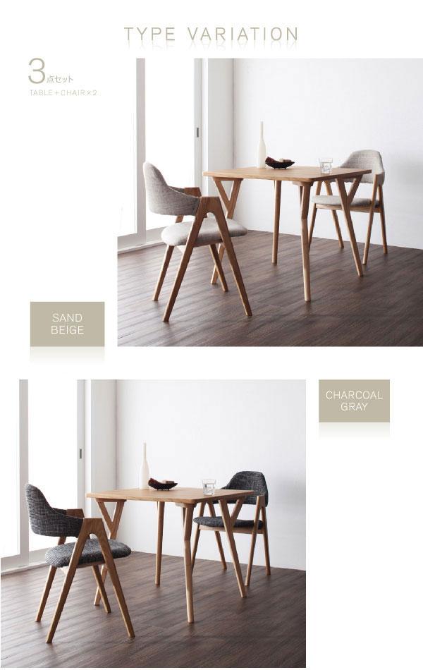 Scandinavian Modern Design Dining S ILALIquotIsraeli W140 Table Size Width