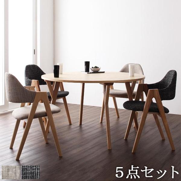 【クーポン配布中】 ダイニングセット 5点 4人掛け 4人用 丸テーブル 120cm 北欧 天然木 Rund ルント ordy