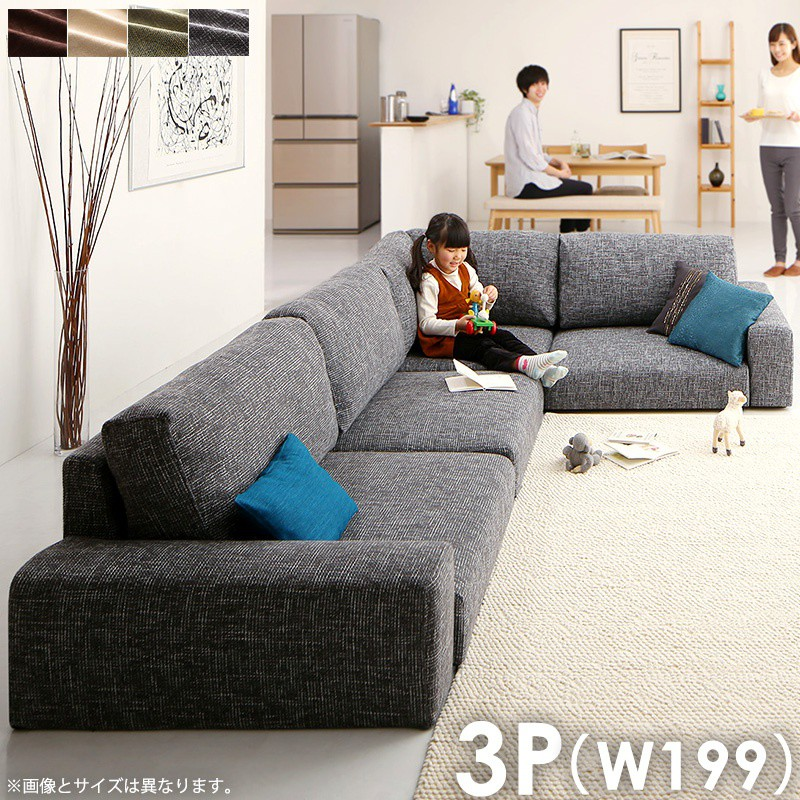 Take low sofa corner sofa 3P three; corner low type width 199 brown ivory  gray moss-green Leeble livre ordy
