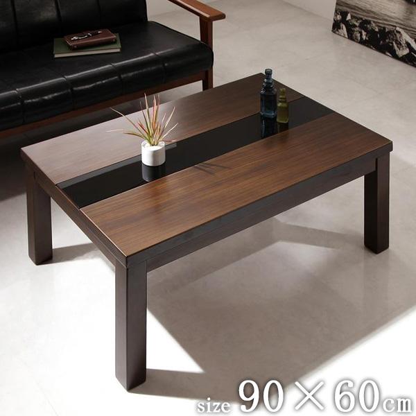 こたつテーブル gwilt/グウィルト 長方形 90×60cm 送料無料こたつ コタツ コタツテーブル 木製 ガラス 木目 北欧 モダン ブラウン おしゃれ リビングテーブル センターテーブル 代引不可 ordy