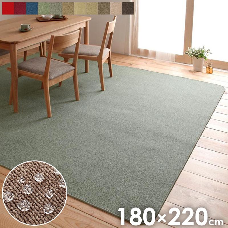 ダイニングラグ 180×220cm 撥水 拭ける 床暖房対応 北欧 アイボリー/ベージュ/グリーン/シルバー/レッド/ブラウン/ネイビー familia ファミリア ordy