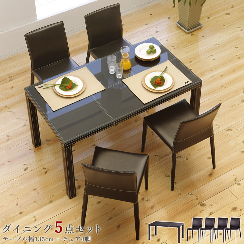 ダイニングセット rd-t9205 rs-c9204 5点セットダイニングテーブル ダイニングテーブルセット ダイニング5点セット テーブル チェア 椅子 イス ダイニングチェア 5点 4人用 4人掛け ガラス レザー 合皮 合成皮革 北欧 アンティーク ヴィンテージ レトロ ordy