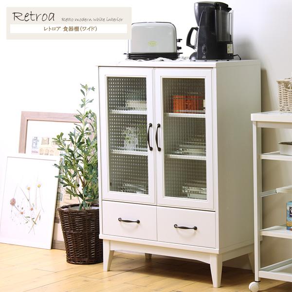 Ordy Modern White Furniture Wide Cabinet Retroa Retro A Cabinet
