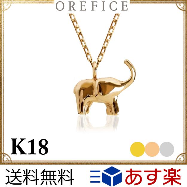 """K18黄金""""護身符·象""""項鏈吊墜★18錢18k護符象成功像我費Che"""