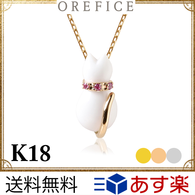 Jewelry atelier orefice rakuten global market bi bi is bi bi is necklace pendant 18k 18 karat gold shiro cat cat mozeypictures Images