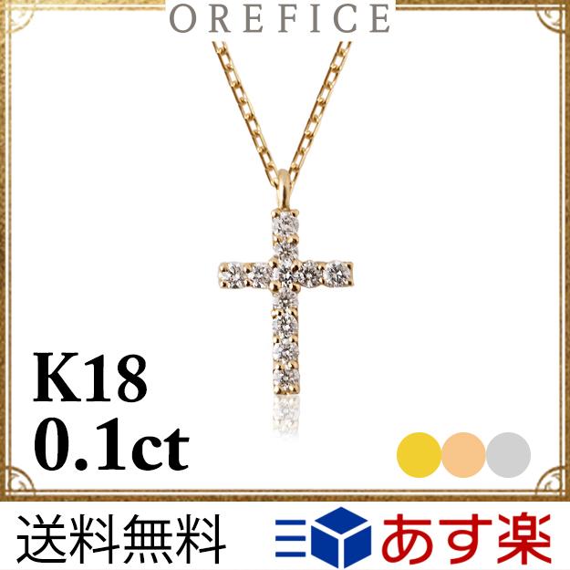 """K18黄金×鑽石""""交叉""""項鏈吊墜★0.1ct 18k 18錢交叉十字架鑽石我費Che"""