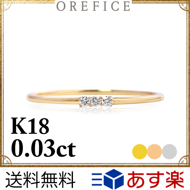 rings high flash imitation piece ring top ceramic product diamond online world couple s super platinum store with rate plated on