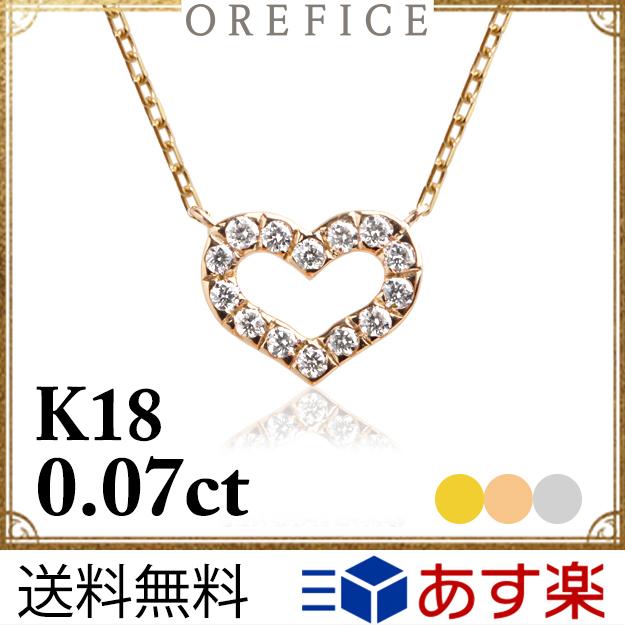 Jewelry atelier orefice rakuten global market k18 gold x diamond k18 gold x diamond jill heart pendant 007ct 18k 18 karat gold mozeypictures Image collections