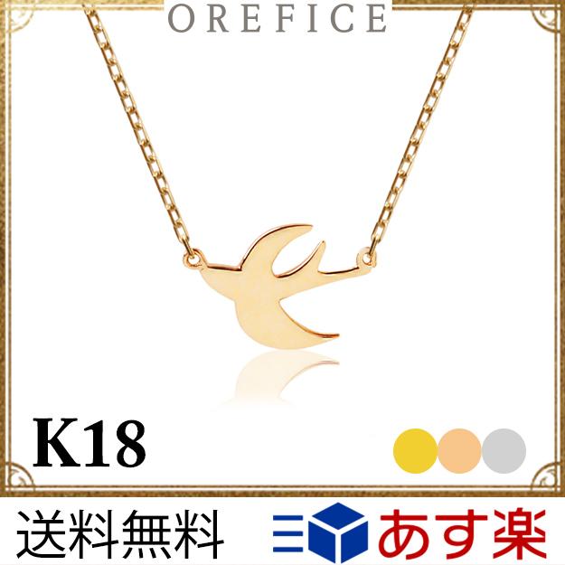 Jewelry atelier orefice rakuten global market k18 gold swallow k18 gold swallow pendant 18k 18 karat gold plate necklace small bird mozeypictures Gallery