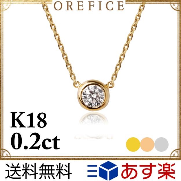 """包含K18黄金1粒鑽石0.2ct""""二韋斯""""項鏈吊墜○18k 18錢daiafukurin躺下的我費Che"""