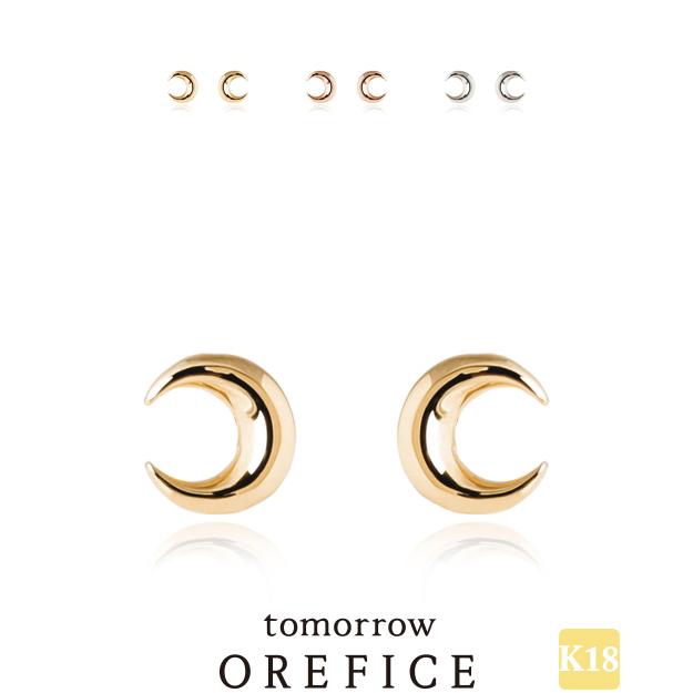 K18ゴールド「アミュレット・ムーン」ピアス 18k 18金 月 orefice オレフィーチェ