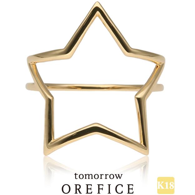 K18ゴールド「エルモ スター」リング 18k 18金 orefice オレフィーチェ イエローゴールド