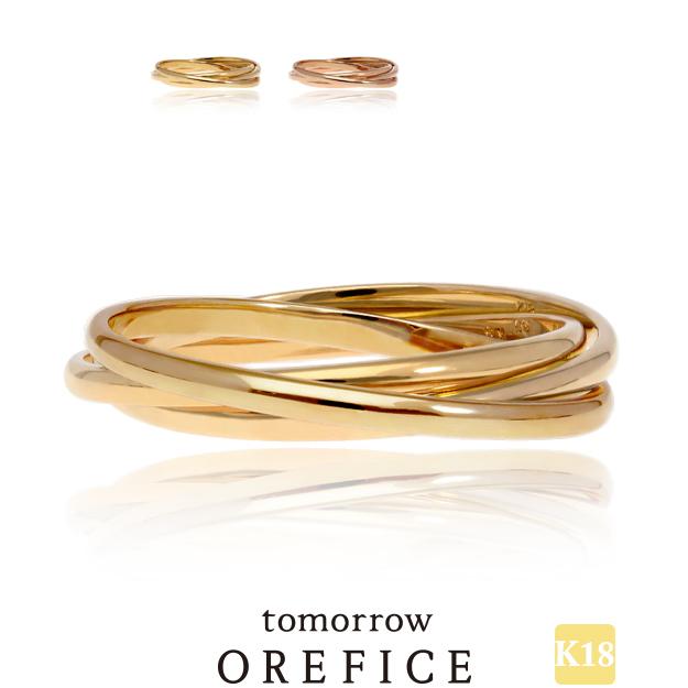 K18ゴールド「3連トニア」リング 18k 18金 orefice オレフィーチェ
