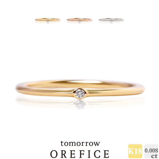 あす楽 K18ゴールド×ダイヤモンド「ジェマ」リング 指輪0.008ct 18K K18 18金 ゴールド ダイヤモンド ダイヤ ファランジ ピンキー 小指 極細リング