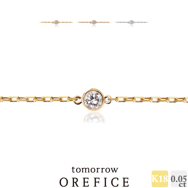 Tomorrow Orefice K18 Gold X Diamond Micro Nude Bracelet One 0 05