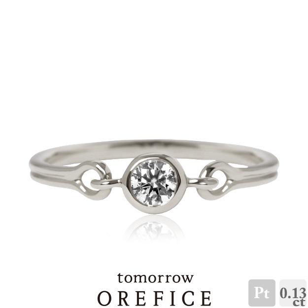 Pt950プラチナ×ダイヤモンド「オリヴァー」リング 指輪 0.13ct 一粒 オレフィーチェ