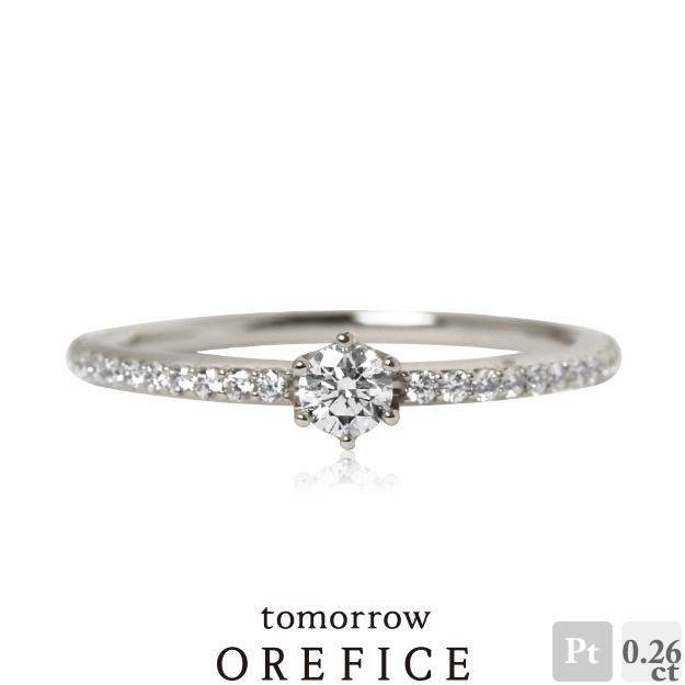 Pt950プラチナ×ダイヤモンド「シルビア」リング 指輪 計0.26ct 一粒 0.13ct オレフィーチェ