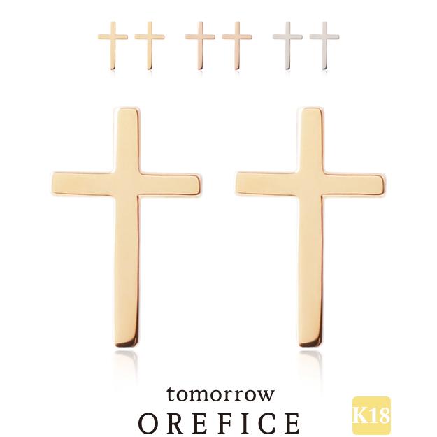 K18ゴールド「アミ orefice クロス」ピアス 18金 18k オレフィーチェ