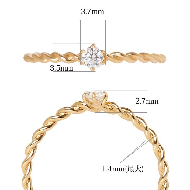 """K18黄金×鑽石""""aneri""""環0.08ct fukurin 18錢18k 1粒扭擺6部指甲我費Che"""