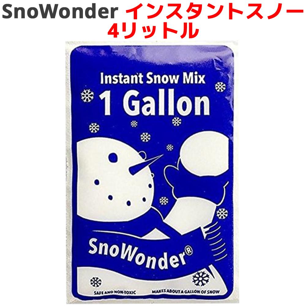 <title>水を入れるだけで簡単に4Lの雪が作れます 当店は最高な サービスを提供します SnoWonder スノーパウダー 4リットル 人工雪 インスタントスノー 粉雪 1ガロン クラウドスライム スライム 雪 DIY クリスマス パーティー 実験 ディスプレイ クリスマスツリー 飾りつけ インテリア 小物 高品質</title>