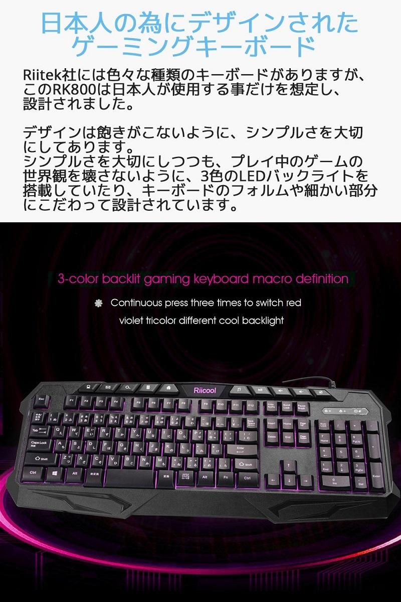 おすすめ ゲーミング キーボード
