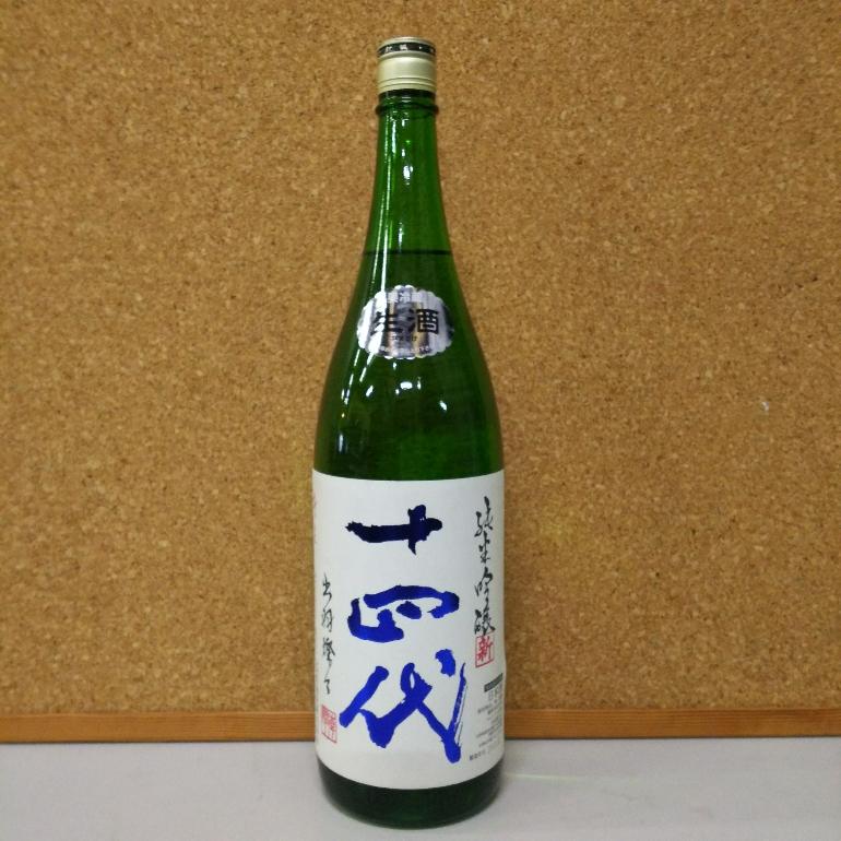 高木酒造 十四代 角新 純米吟醸 出羽燦々 1800ml クール便推奨 19年2月
