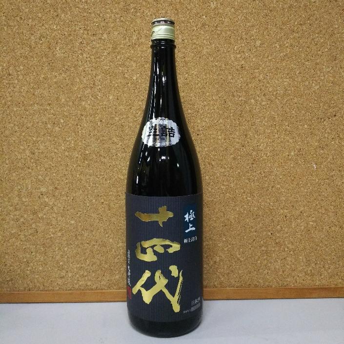 高木酒造 十四代 純米大吟醸 極上諸白 1800ml クール便推奨 18年4月