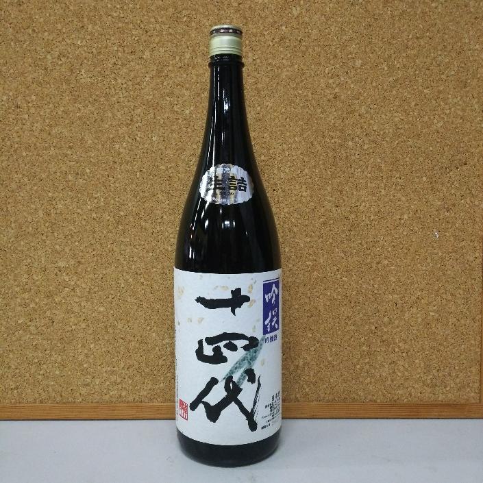 高木酒造 十四代吟撰 吟醸 1800ml クール便推奨 20年6月