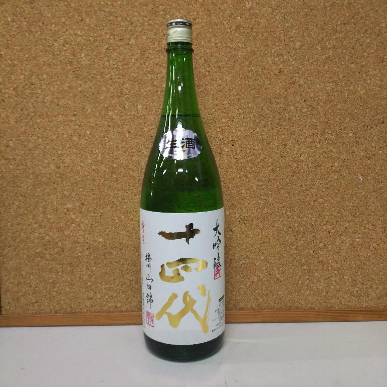 高木酒造 十四代 本生播州山田錦 角新 1800ml クール便推奨 19年1月