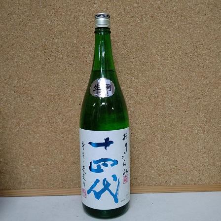 高木酒造 十四代 角新 純米吟醸 おりがらみ 荒走り 1800ml クール便推奨