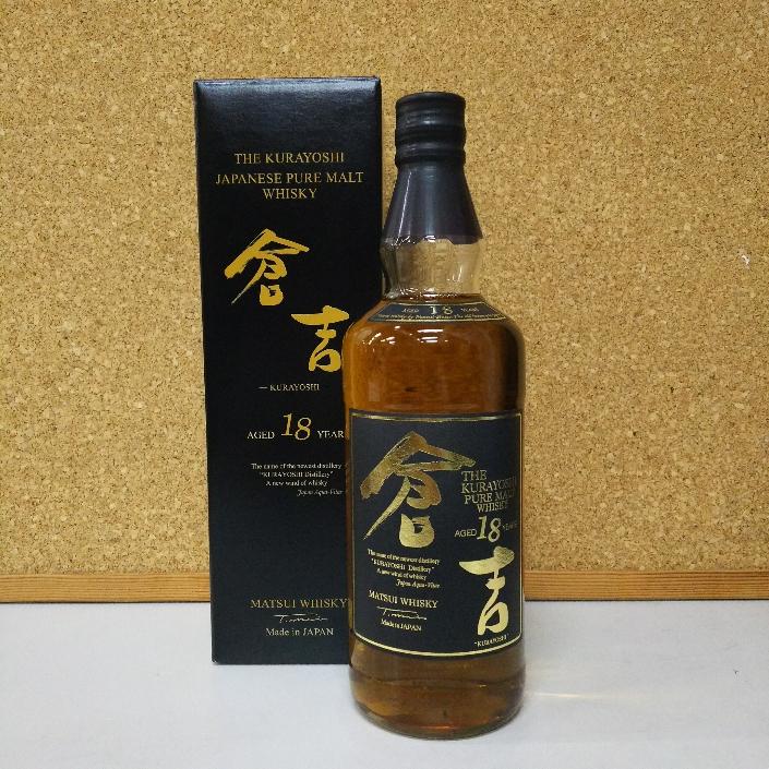 松井酒造 倉吉 松井ピュアモルトウイスキー18年43度 700ml