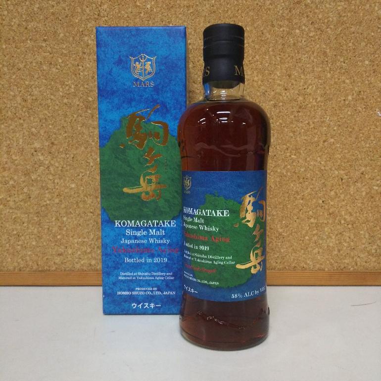 本坊酒造 シングルモルト駒ケ岳 屋久島エージング700ml Bottled in 2020